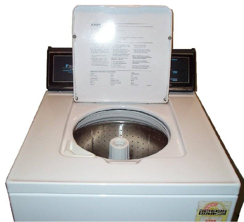 Washing machine (open).jpg